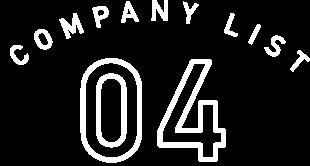 COMPANY LIST04