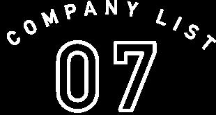 COMPANY LIST07