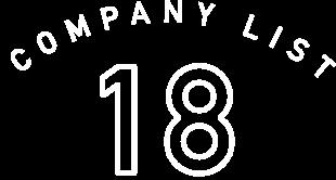 COMPANY LIST18