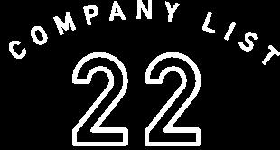 COMPANY LIST22