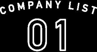 COMPANY LIST01
