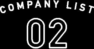 COMPANY LIST02