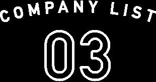 COMPANY LIST03