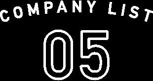 COMPANY LIST05