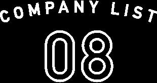 COMPANY LIST08