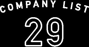 COMPANY LIST29